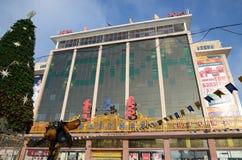 Ulaanbaatar, Mongolia - Dec, 03 2015: Big State Supermarket before Christmas in Ulaanbaatar, Mongolia Stock Image