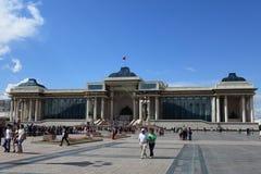 Ulaanbaatar National Museum Chingghis Khaan Royalty Free Stock Photography