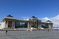 Ulaanbaatar National Museum Chingghis Khaan Royalty Free Stock Photos