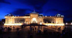 Ulaanbaatar National Museum Chingghis Khaan Royalty Free Stock Images