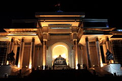 Ulaanbaatar National Museum Chingghis Khaan Stock Image