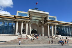 Ulaanbaatar National Museum Chingghis Khaan Stock Photo