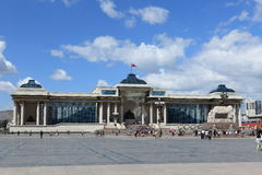 Ulaanbaatar National Museum Chingghis Khaan Stock Images