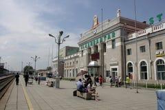 Ulaanbaatar railway station royalty free stock photography