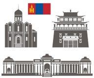 Ulan Bator conjunto stock de ilustración