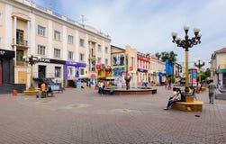 Ulan-Ude - capital of Republic of Buryatia Royalty Free Stock Image