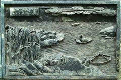 ulga chiński kamień Zdjęcie Royalty Free