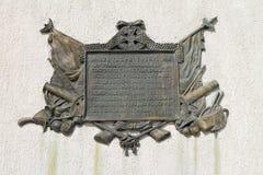 Ulga na dekoracyjnej ścianie - pamiątkowy talerz Zdjęcie Stock