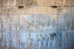 Ulga narody w Persepolis Fotografia Royalty Free