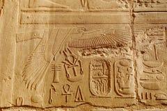Ulga w Luxor świątyni Fotografia Royalty Free