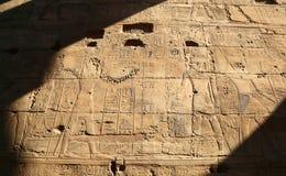 Ulga w Luxor świątyni Zdjęcia Stock