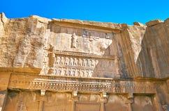 Ulgi na skale, Persepolis, Iran zdjęcia royalty free