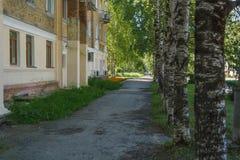 ulica Zdjęcia Stock