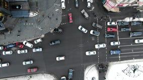 Ulica duży miasto od ptaka oka widoku zbiory