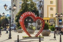 Ulica fiftieth rocznica Belgorod region Zwyczajna ulica w starym mieszkaniowym centrum miasto Miastowy envi Fotografia Stock