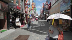 Ulica w Tokio, Japonia zbiory wideo