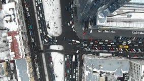 Ulica wielkiego miasta z perspektywy ptaka zbiory