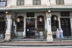 Ulicy Melaka miasteczko, Malezja Obrazy Royalty Free