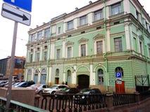 Ulicy Petersburg Rosja Atrakcja turystyczna Obraz Royalty Free