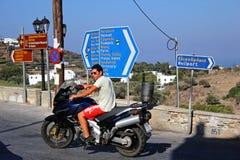 Uliczna sceneria w Apollonia miasteczku, Sifnos wyspa, Grecja Fotografia Royalty Free