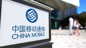 Uliczna signage deska z China Mobile logem Zamazani biura odprowadzenia i centrum tła ludzie Redakcyjny 3D rendering Fotografia Stock