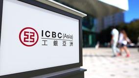 Uliczna signage deska z Przemysłowym i Commercial Bank Porcelanowy ICBC logo Zdjęcia Stock