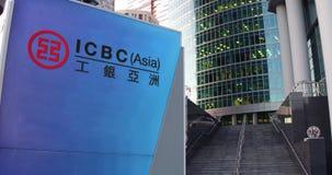 Uliczna signage deska z Przemysłowym i Commercial Bank Porcelanowy ICBC logo Obrazy Royalty Free