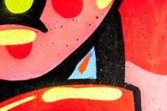 uliczna sztuka - graffti Obraz Stock