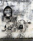 Uliczna sztuka przy Penang, zaciszność Zadawala obrazy royalty free