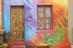 Uliczna sztuka Valparaiso Obrazy Stock