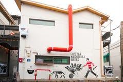 Uliczne sztuki w Ihwa malowidła ściennego wiosce Zdjęcia Stock