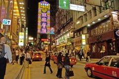 uliczny życie w Hongkong z neonowymi światłami Obraz Stock
