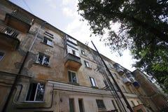 Uliczny budynek w Ulyanovsk mieście, Rosja Obrazy Stock