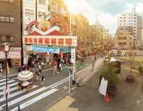 Uliczny wejście w północy Tokio w Japonia obrazy stock