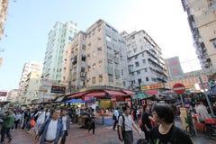 Uliczny widok w Podrabianym Shui Po Fotografia Royalty Free