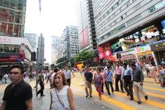 Uliczny widok w Tsim Sha Tsui, Hong Kong obraz royalty free