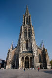 Ulm Munster. The famous Ulm Munster, the tallest church in the world. Germany Royalty Free Stock Photo