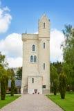 Ulster Torenoorlog Herdenkingsfrankrijk stock afbeeldingen