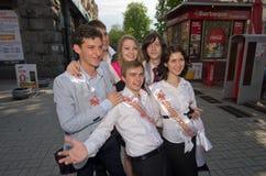 Ultimo giorno del banco a Kiev Immagine Stock