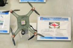 Ultra-light UAV Stock Photos