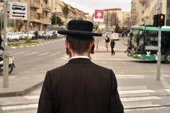 Free Ultra Orthodox Jew Stock Image - 176344571