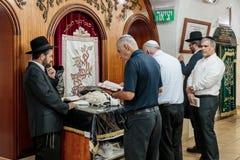 Ultra Orthodox Jews pray at the grave of Rabbi Shimon-Bar Yochai Royalty Free Stock Photo