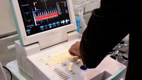 Ultraljuds- bildläsare för läkarundersökning