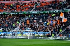 Ultras толпы стадиона Стоковое Изображение