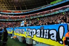 Ultras толпы стадиона Стоковые Фотографии RF