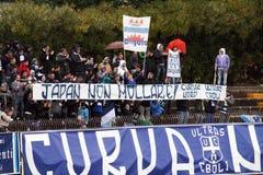 ultras японии Стоковое Изображение RF