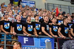 Ultras of FC Dnipro Stock Image