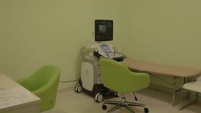 Ultraschalldiagnosenraum stock video footage