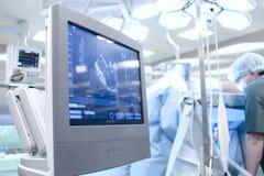 Ultrasone klank in Werkende Zaal Royalty-vrije Stock Foto