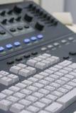 Ultrasound machine control panel. Close-up of the ultrasound machine control panel Stock Photos